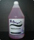 ล้างรถ เอ็ม - ไบรท์ (M-Bright)